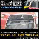 ハセプロ MSN-FGGM1 ランサーエボリューションX CZ4A H19.10...