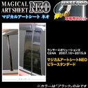 ハセプロ MSN-PM61 ランサーエボリューションX CZ4A H19.10〜...