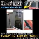 ハセプロ MSN-PM61F ランサーエボリューションX CZ4 MC前(〜H...