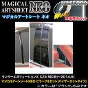 ハセプロ MSN-PM61VF ランサーエボリューションX CZ4 MC前(〜...
