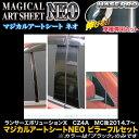 ハセプロ MSN-PM70F ランサーエボリューションX CZ4A MC後H26...