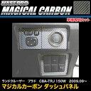 ハセプロ CDSPT-1 ランドクルーザー プラド CBA-TRJ 150W H21...