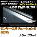 ハセプロ MSN-WMM1 ランサーエボリューションX CZ4A H19.10〜...