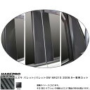 ハセプロ MS-PSZ8F パレットSW MK21S H21.9〜 マジカルアート...
