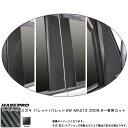 ハセプロ MS-PSZ8VF パレットSW MK21S H21.9〜 マジカルアー...
