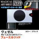 ハセプロ MSN-FH23 ヴェゼル RU 1〜4 H25.11〜 マジカルアー...