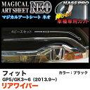 ハセプロ MSN-RWAH2 フィット GK3〜6(H25.9〜) フィットハイ...