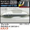 ハセプロ MSN-DH8 フィット GK3〜6(H25.9〜) フィットハイブ...