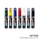 タッチアップペン【マツダ A4A トゥルーレッド】 12ml 筆塗り...
