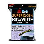 激吸水 ビッグ&ワイド 幅1メートル 超ワイド仕様 洗車後の拭き上げ時間大幅短縮 洗車用品 C153 ソフト99 04208