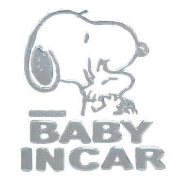 セーフティサインエンブレムステッカー スヌーピー 赤ちゃん乗ってます 追突防止 メタリック デカール 明邦 SN63
