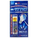ランプペン ブルー 電球用カラーペン カラーバルブ カラー電...