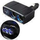 2連ダイレクトソケット USB PD対応 USBポート パワーデリバリ...