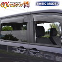 ベーシックモデル リア ムーヴ/MOVEキャンバス LA800S・LA810...