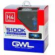 ミラリード:H4/H4U 5100K ハロゲンバルブ エクセレントホワイト 車検対応/S1408/