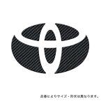 ハセプロ/HASEPRO マジカルカーボン リアエンブレム トヨタ ハイエースバン 200系 本カーボン仕様 ブラック CET-26
