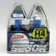 WIN'z:H4/H4U スーパーホワイトハロゲンバルブ 5200K 車検対応/WZ-920/