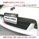 ハセプロ/HASEPRO マジカルカーボン フロントグリル 日産 フ...