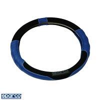 【あす楽対応】ステアリングカバーハンドルカバーSサイズスエードブルー/スパルコ/sparcoCORSA:SPC1108AZJS