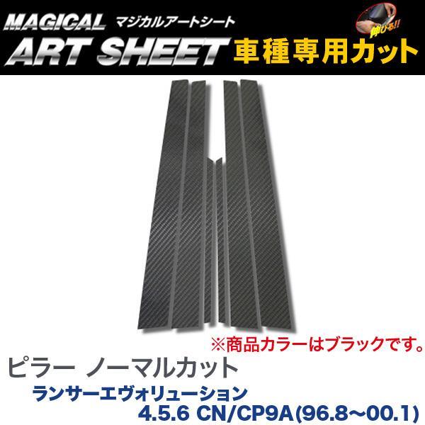 外装・エアロパーツ, その他 HASEPRO 4.5.6 CNCP9A H8.8H12.1 MS-PM63