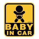 ナポレックス/NAPOLEX:セーフティーサイン 車 赤ちゃんが乗っ...