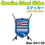 ハワイアン ステッカー ALOHA STATE ハワイ州 エンブレム W94×H130mm 車 ハワイ USA アメリカ USDM/HID-HIS-053