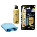 ソフト99 コーティング施工車リフレッシュクリーナー 車 洗車 コーティング車専用 全塗装色車対応/00251 W-251