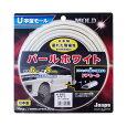 ドアモールパールホワイト6m巻幅9mm日本製車Jaspa/クリエイトX352