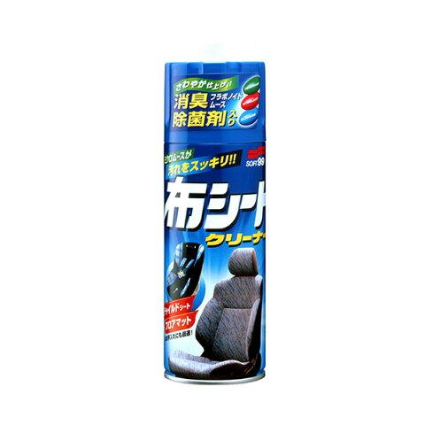 ソフト99 ニュー布シートクリーナー ルームクリーナー 消臭・除菌剤入 チャイルドシート・フロアマットにも 420ml L28 02051