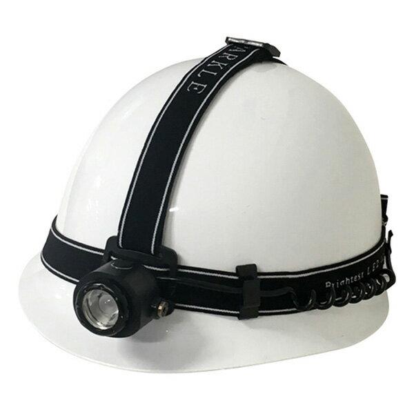 カシムラ LEDヘッドランプ LEDヘッドライト USB充電式 400ルーメン 防塵防水性能IP54 フルアルミボディ 照射強度切替 フラッシュ LL-20