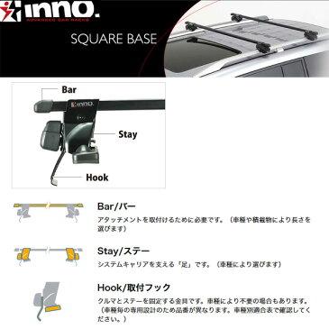 INNO/イノー キャリア車種別セット ハイエース 200系 H21# H16.8 ワイド幅/ミドルルーフ車用 IN-MDK + IN-B165
