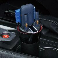 セイワIQOSホルダー充電ステーションオールインワンボトル型灰皿充電器アイコスLED車多機能WA3