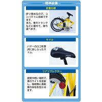 ミムゴHUMMER/ハマーFDB20G折りたたみ自転車折り畳み折畳みイエローMG-HM20G