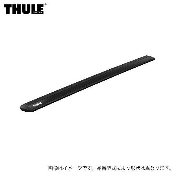 THULE/スーリー ウイングバーエヴォ 150cm WingBar Evo ブラック 2本セット ベースバー ピボット式 キャリア 7115B