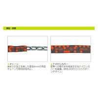 リード工業LEADBEELOCKダブルループチェーン直径6×長さ1200mmバイク用ロックLC-401A