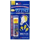 ダイヤワイト/DIA-WYTE ランプペン イエロー 電球用カラーペ...