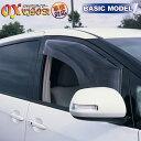 OXバイザー ベーシックモデル フロントサイド ムーヴ LA150S...