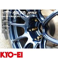KYO-EI袋ナット極限袋タイプM12×P1.5ヘプタゴンナット全長50mm20個ゴールドHPF1A5