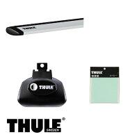 THULE/スーリートラヴィックルーフレール付H13/8〜H16/12TA-XM220キャリア車種別セット/757+961