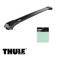 THULE/スーリーパジェロ3ドアルーフレール付H18/10〜V83W,V87Wキャリア車種別セット/9583B
