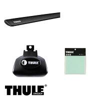 THULE/スーリーBMW3シリーズツーリング(E46)ルーフレール付'99〜'04AL#,AM#,AV#,AY#キャリア車種別セット/757+960B