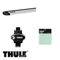 THULE/スーリーシボレータホ/ユーコン/サバーバンルーフレール付'07〜キャリア車種別セット/775+963