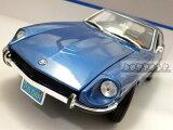 maisto特別モデル◎1/18 1971 ニッサン フェアレディz  240Z ブルーメタ 【予約商品】