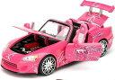 ワイルドスピードミニカー 1/24 JadaTOYS☆ワイルドスピード ホンダS2000 ピンク カスタム仕様! 【予約商品】