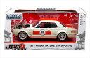 ミニカー 1/24 JadaTOYS☆1971 スカイラインGTR 2000GTR 白/赤色ストライプ #8 ハコスカ ワイルドスピードミニカー 日本グランプリ...