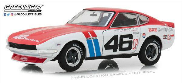 車, ミニカー・トイカー  124 GreenLight1970 240Z BRE46 Z