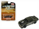 ミニカー1/64GREENLIGHTマッドマックス特別限定クローム色インターセプターフォードXBファルコン【限定品予約商品】