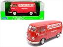 ミニカー 1/18 WELLY☆1963 VW ワーゲンバス 赤色「PORSCHE」ポルシェサービスカー 【予約商品】ワーゲンバス ミニカー