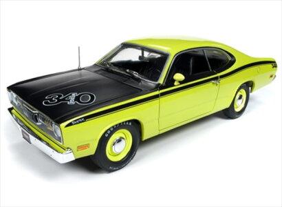 ミニカー1/18AUTOWORLD1971プリムスDuster340若草色ミニカーアメ車限定品予約商品