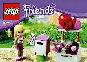 ステファニーの人形も付いてます♪レゴ フレンズ ☆ 楽しい♪ ステファニーの郵便セット♪ ...